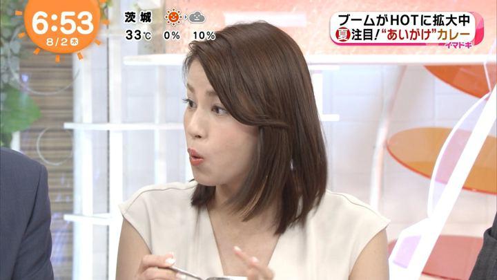 2018年08月02日永島優美の画像10枚目
