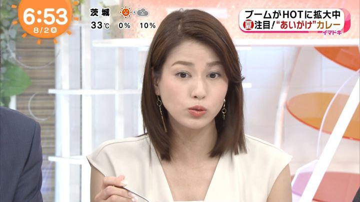 2018年08月02日永島優美の画像11枚目