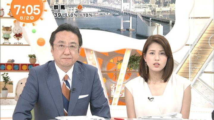 2018年08月02日永島優美の画像12枚目