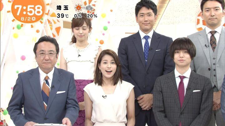 2018年08月02日永島優美の画像14枚目