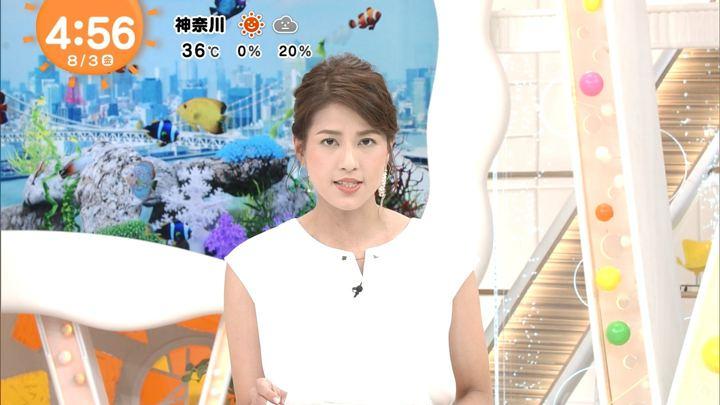 2018年08月03日永島優美の画像01枚目