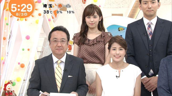 2018年08月03日永島優美の画像03枚目