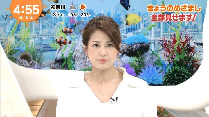 2018年08月06日永島優美の画像01枚目