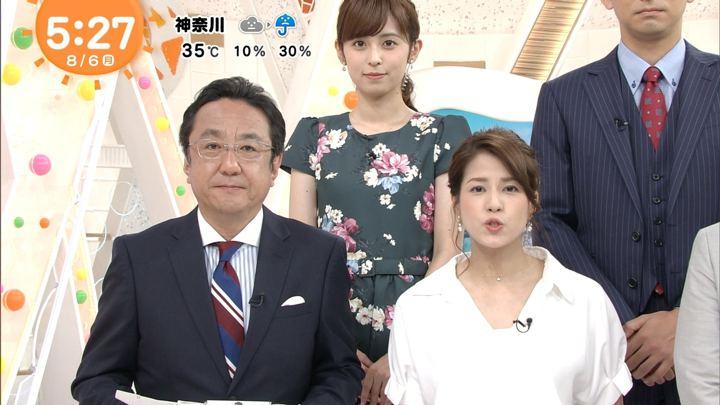 2018年08月06日永島優美の画像02枚目