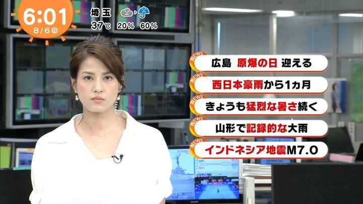 2018年08月06日永島優美の画像04枚目