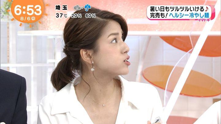 2018年08月06日永島優美の画像09枚目