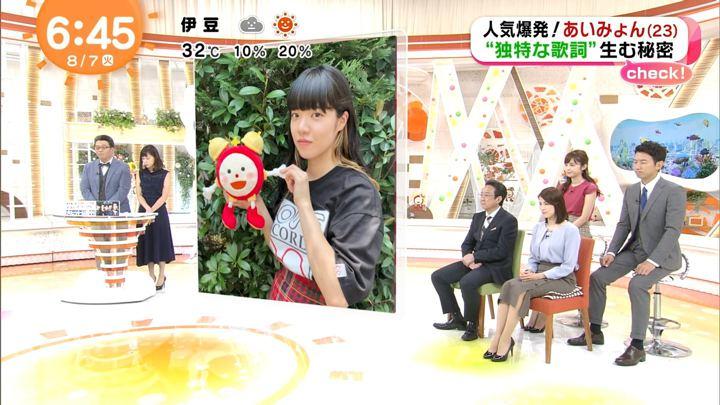 2018年08月07日永島優美の画像07枚目