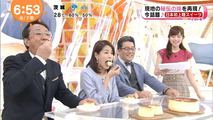 2018年08月07日永島優美の画像09枚目