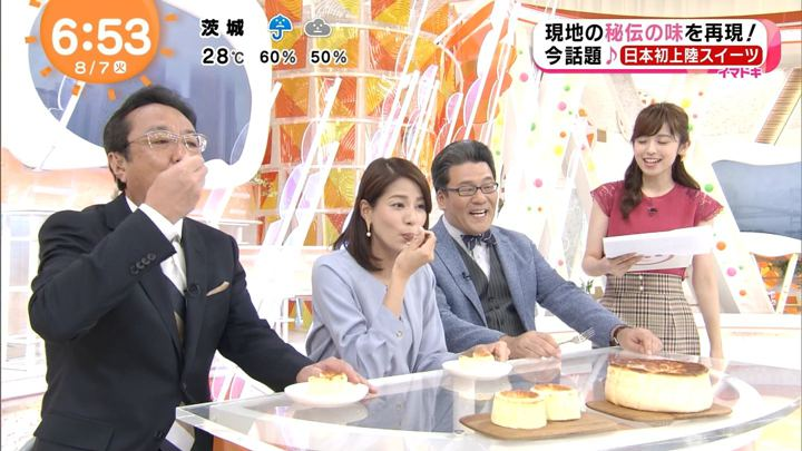 2018年08月07日永島優美の画像10枚目