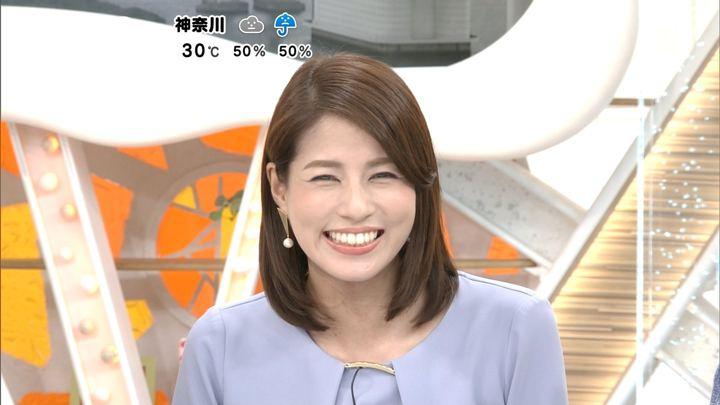 2018年08月07日永島優美の画像17枚目