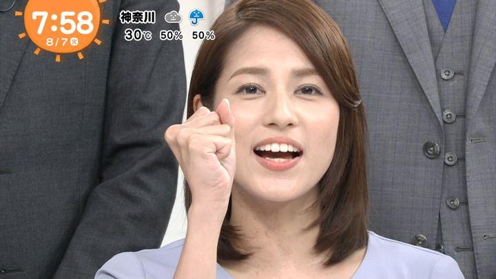 2018年08月07日永島優美の画像19枚目