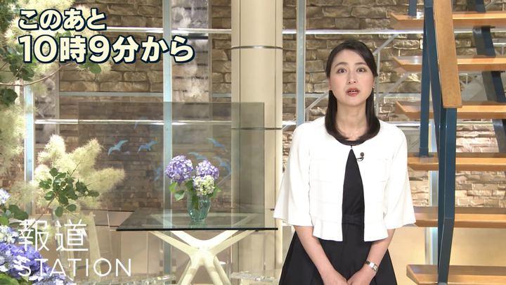 2018年06月06日小川彩佳の画像01枚目