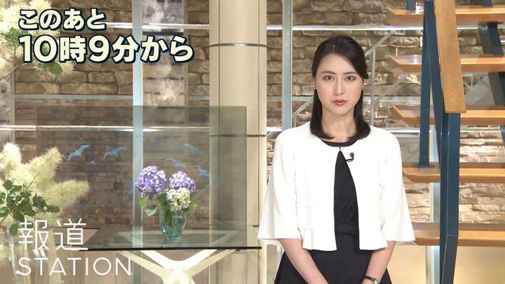 2018年06月06日小川彩佳の画像02枚目