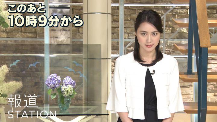 2018年06月06日小川彩佳の画像03枚目