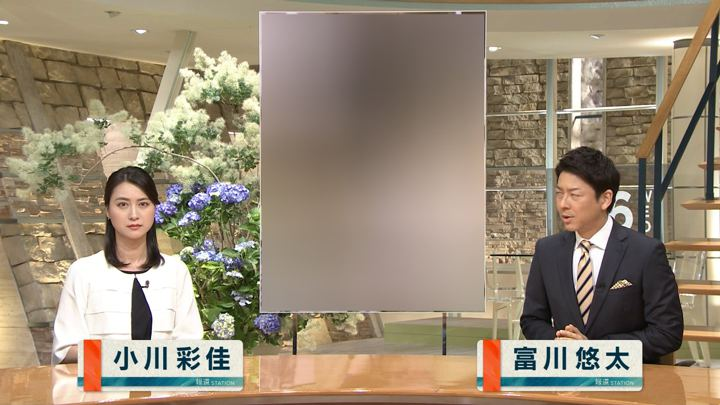 2018年06月06日小川彩佳の画像04枚目