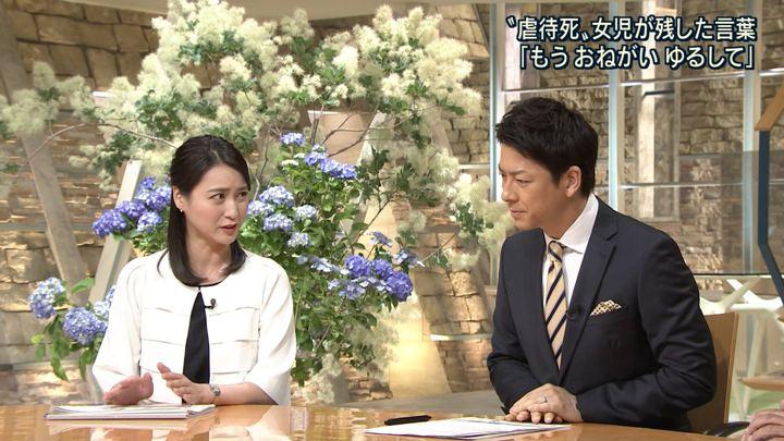 2018年06月06日小川彩佳の画像05枚目
