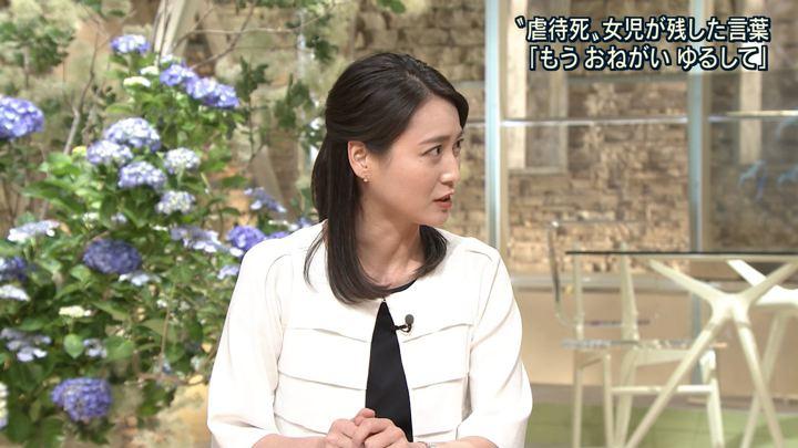 2018年06月06日小川彩佳の画像06枚目