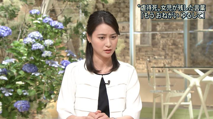 2018年06月06日小川彩佳の画像07枚目