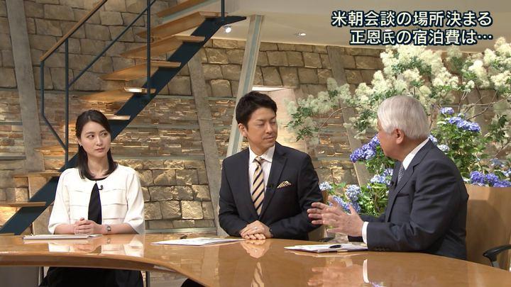 2018年06月06日小川彩佳の画像15枚目
