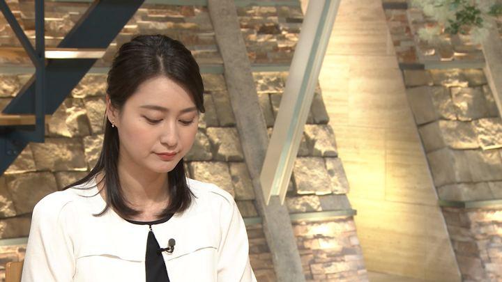 2018年06月06日小川彩佳の画像16枚目
