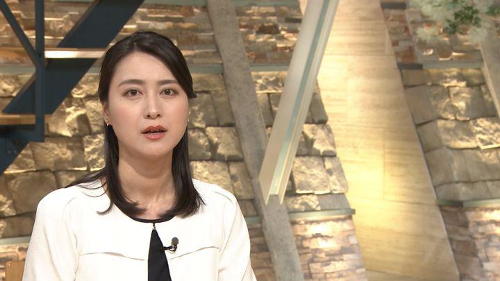 2018年06月06日小川彩佳の画像17枚目