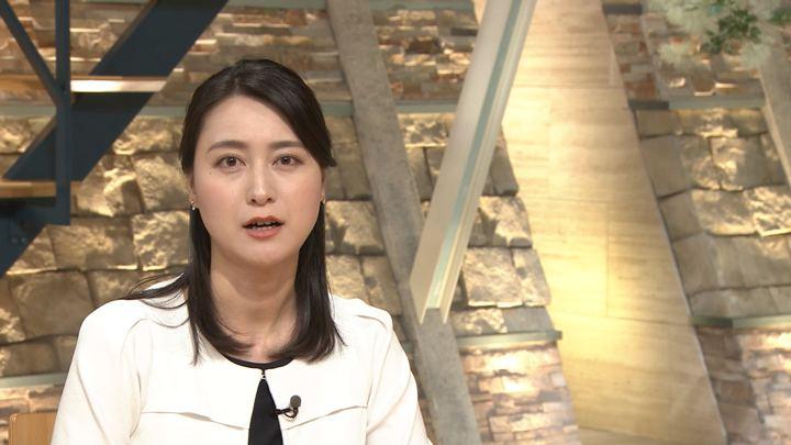 2018年06月06日小川彩佳の画像18枚目