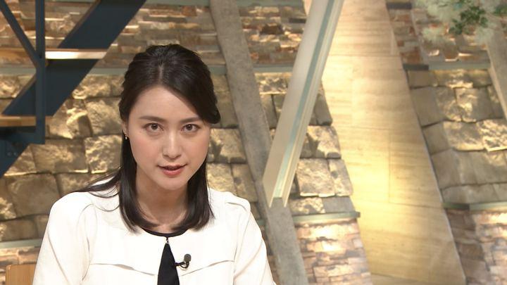 2018年06月06日小川彩佳の画像19枚目
