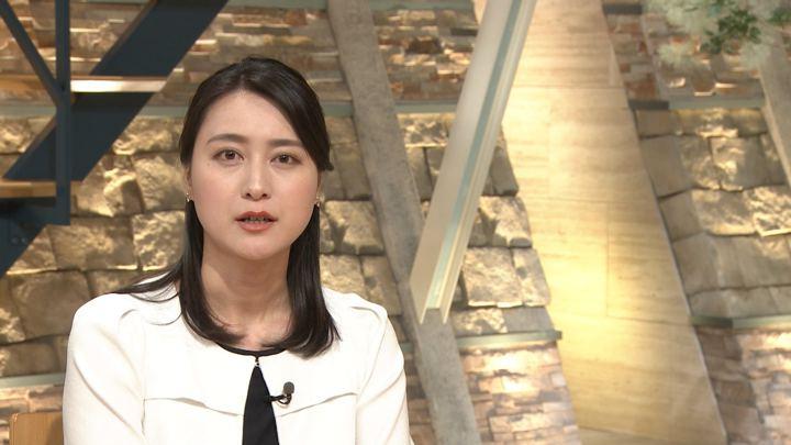 2018年06月06日小川彩佳の画像20枚目