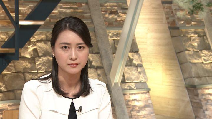 2018年06月06日小川彩佳の画像21枚目