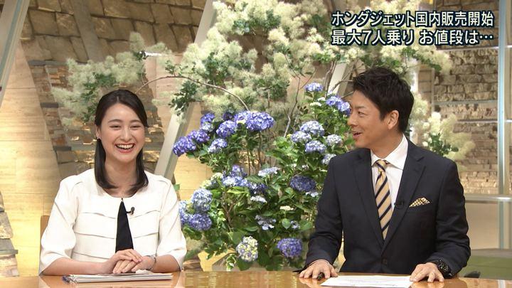 2018年06月06日小川彩佳の画像22枚目