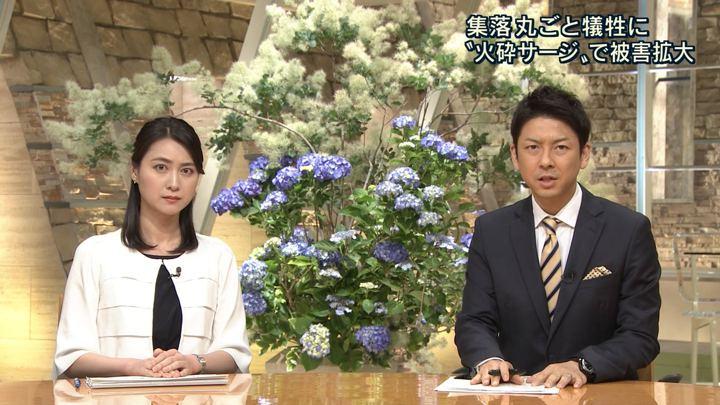 2018年06月06日小川彩佳の画像28枚目
