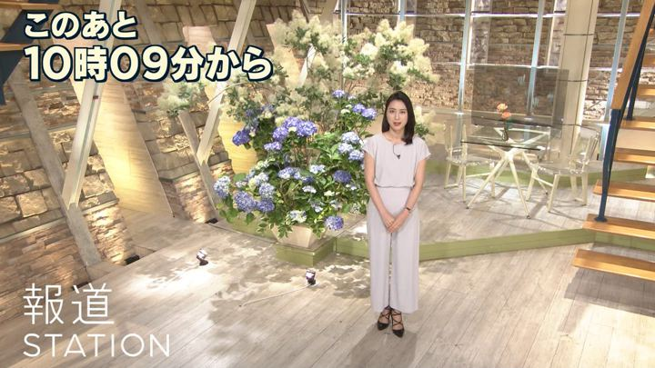2018年06月07日小川彩佳の画像01枚目