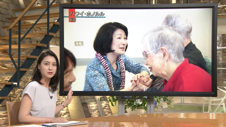 2018年06月07日小川彩佳の画像07枚目