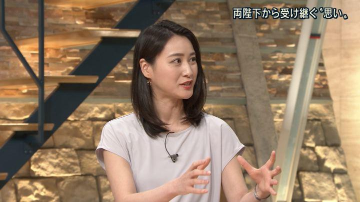 2018年06月07日小川彩佳の画像09枚目