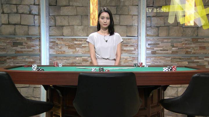 2018年06月07日小川彩佳の画像12枚目