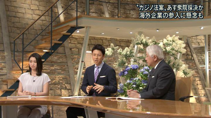 2018年06月07日小川彩佳の画像15枚目