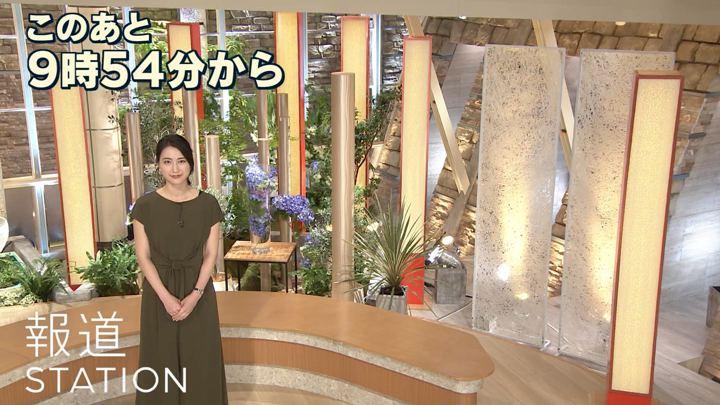 2018年06月08日小川彩佳の画像01枚目