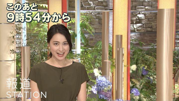 2018年06月08日小川彩佳の画像02枚目