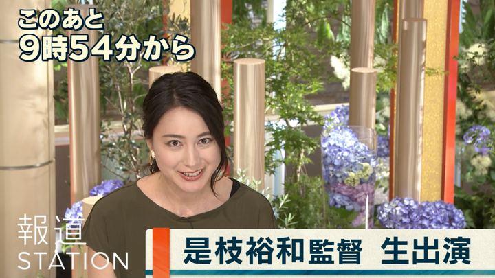 2018年06月08日小川彩佳の画像03枚目