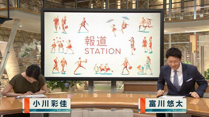 2018年06月08日小川彩佳の画像05枚目