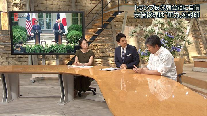 2018年06月08日小川彩佳の画像07枚目