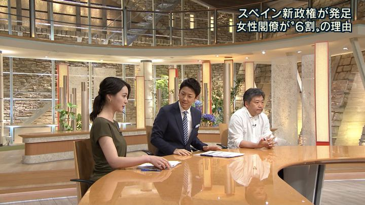 2018年06月08日小川彩佳の画像15枚目