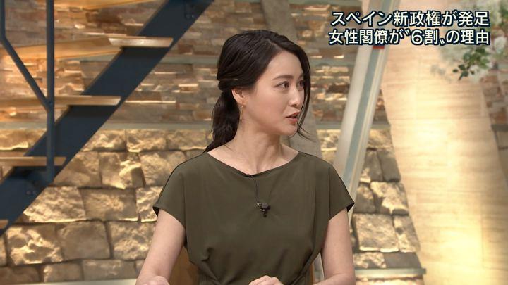 2018年06月08日小川彩佳の画像16枚目