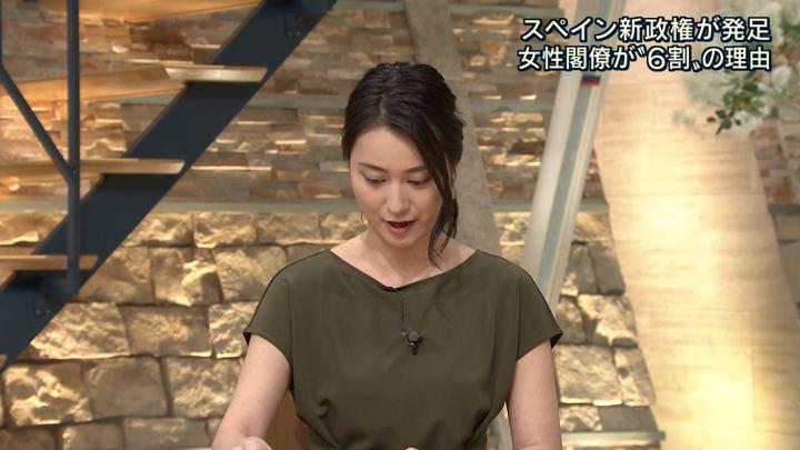 2018年06月08日小川彩佳の画像17枚目