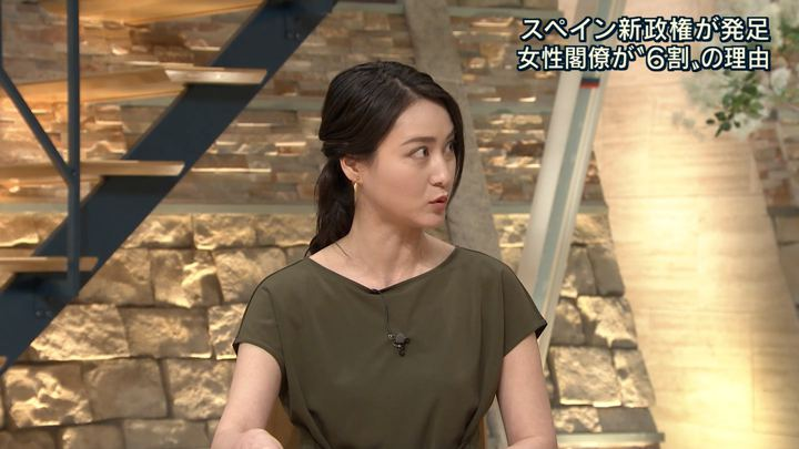 2018年06月08日小川彩佳の画像18枚目