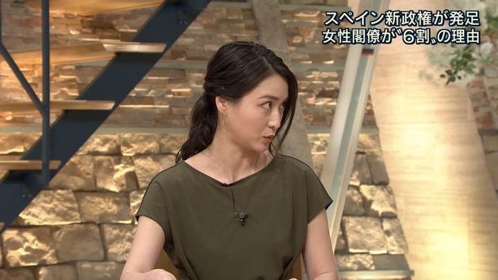 2018年06月08日小川彩佳の画像19枚目