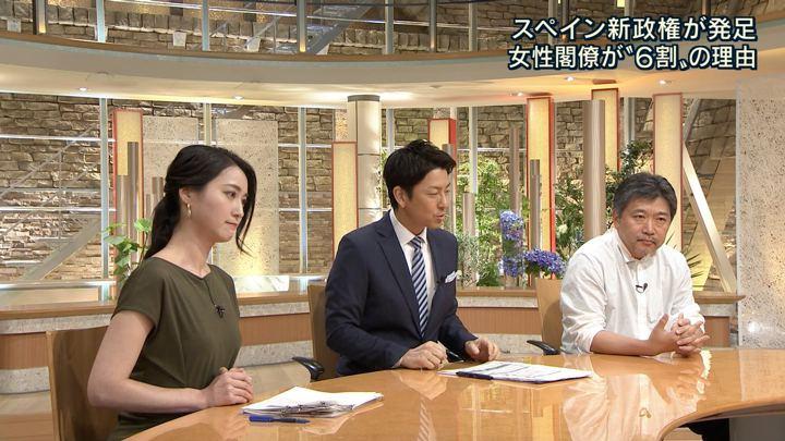 2018年06月08日小川彩佳の画像20枚目
