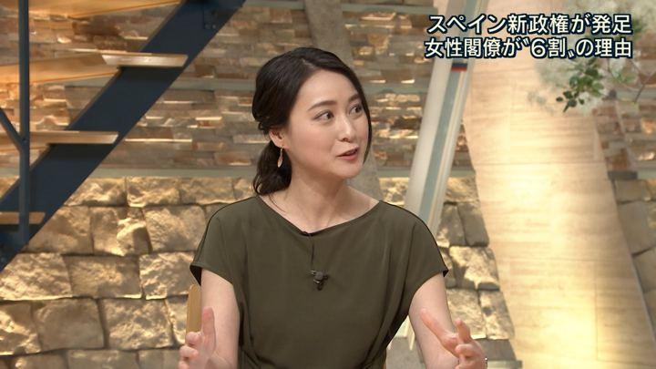 2018年06月08日小川彩佳の画像21枚目