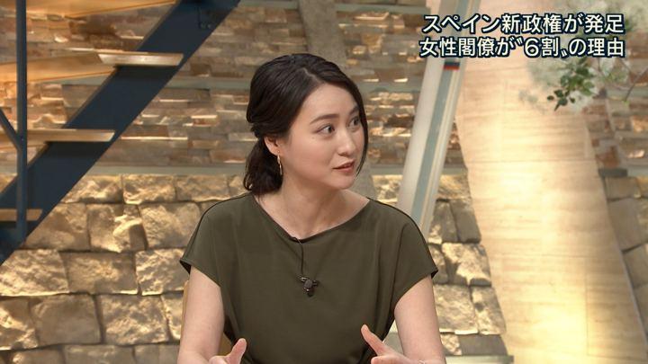 2018年06月08日小川彩佳の画像22枚目