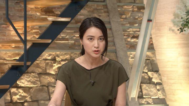 2018年06月08日小川彩佳の画像23枚目